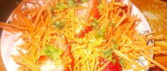 Полуничний салат з морквою