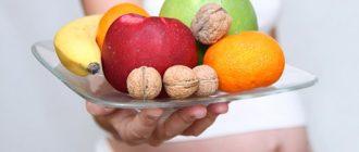 Дієта для вагітних: як харчуватися для двох, але не за двох?
