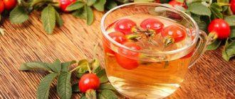 Чай з плодів шипшини