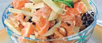 Фруктовий салат-коктейль