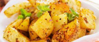 Картопляні дольки