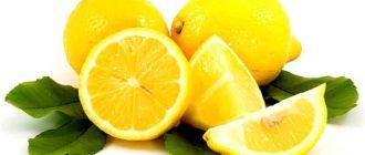 Користь лимонів в побуті