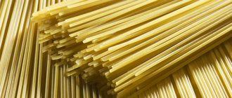 """Спагетті """"Подвійні"""""""