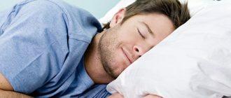 Продукти, які допоможуть нормалізувати сон