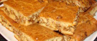 Пиріг заливний з м'ясом
