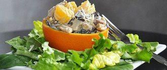Салат з куркою, грибами і апельсинами