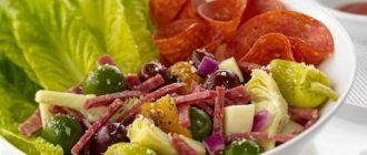 Салат з салямі