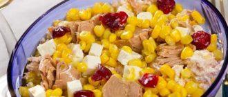 Салат з тунцем, рисом і кукурудзою
