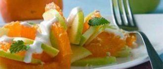 Салат з яблук і мандаринів з горіхами