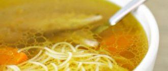 Суп з вермишелі з куркою в мультиварці