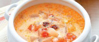 Сирний суп з сьомгою