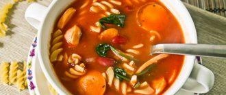 """Томатний суп з вермішеллю """"Рижик"""""""