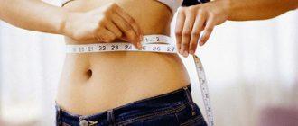 Трьохтижнева дієта – схуднення на 10 кг