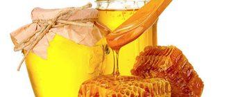 Як вибрати якісний мед