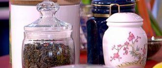 Як зберігати зелений чай