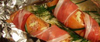 Запечений лосось з шинкою
